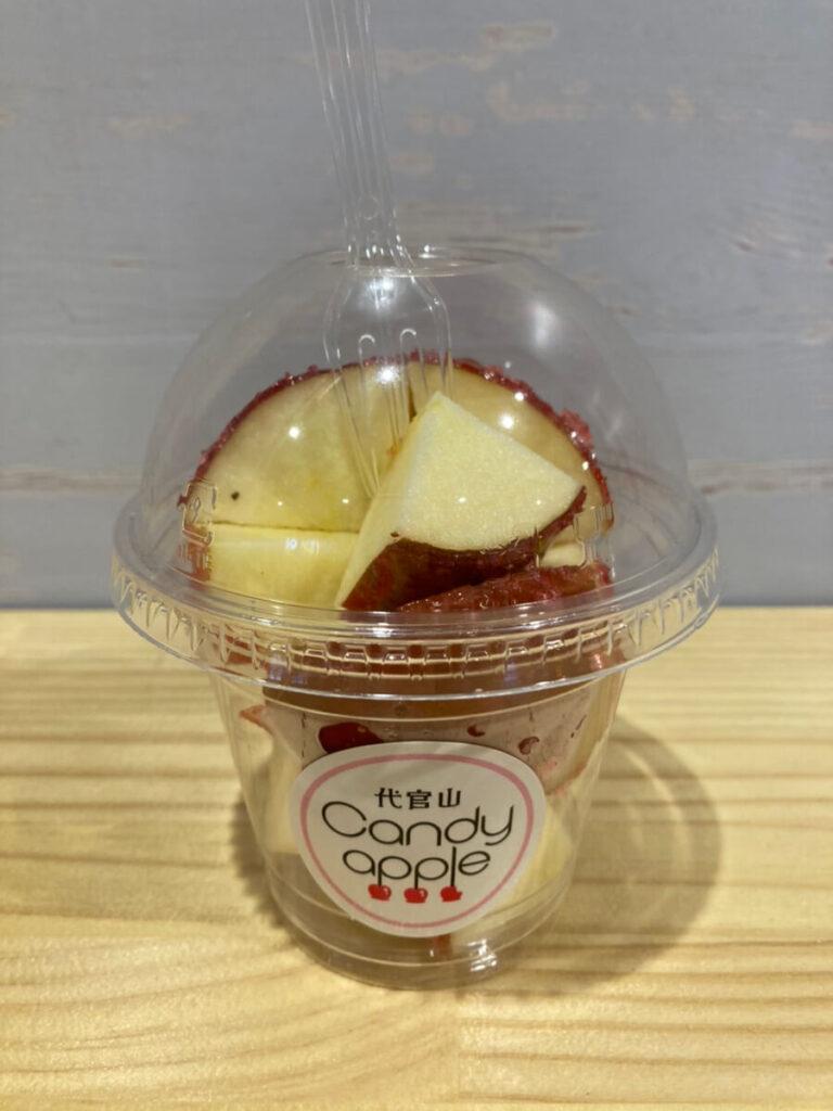 candy-apple