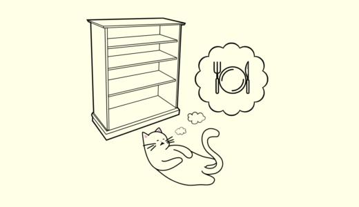 【Unico(ウニコ)】狭くても大丈夫!おしゃれな食器棚「Adday(アディ)」をレビュー【口コミ】